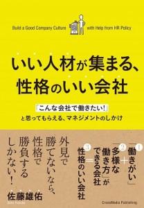 yuskebook