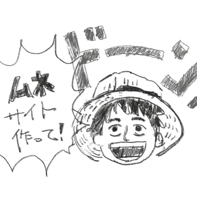Yusuke3